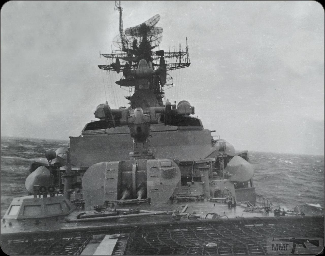 14540 - ВМФ СССР
