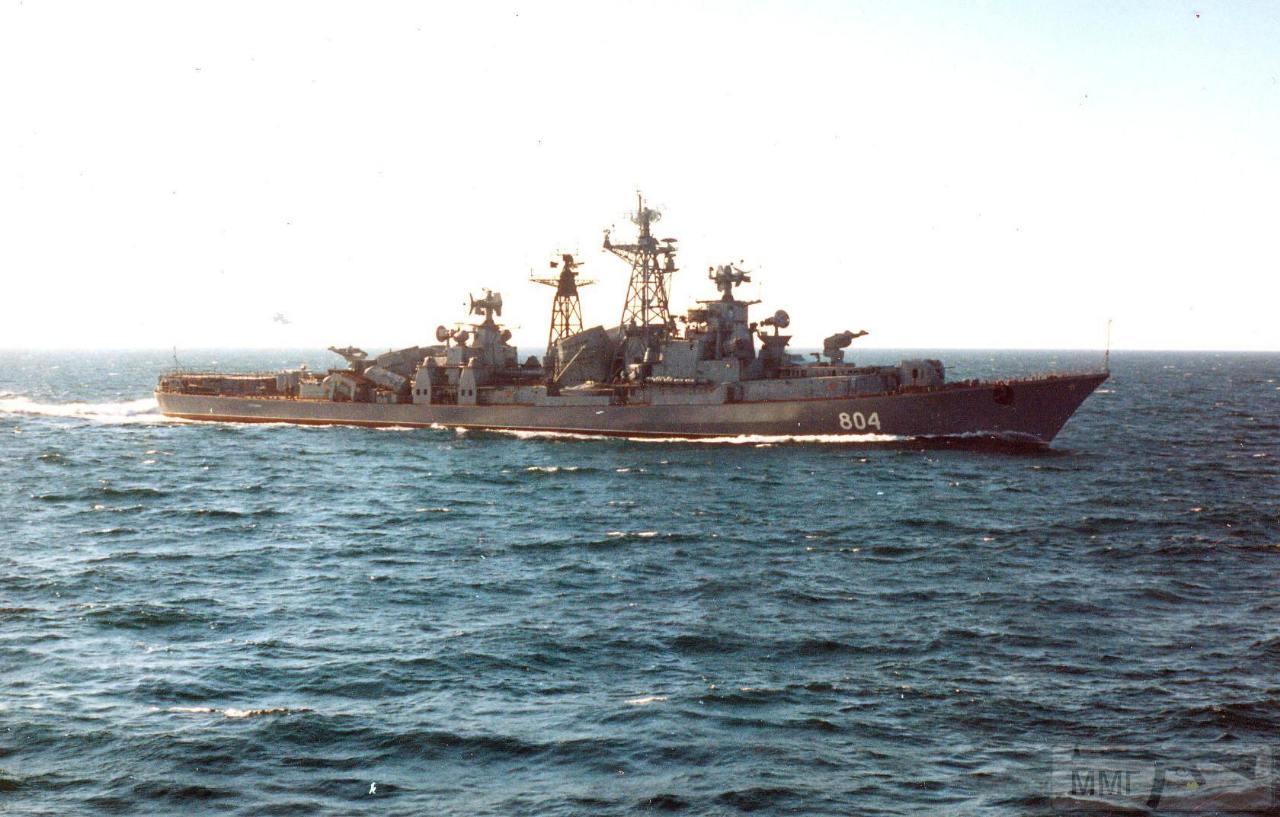 14544 - ВМФ СССР