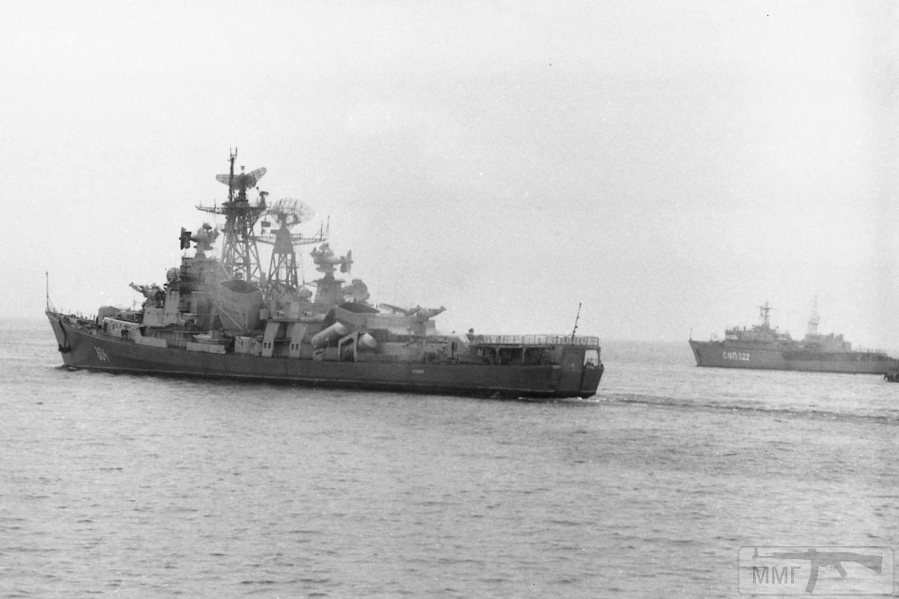 14546 - ВМФ СССР
