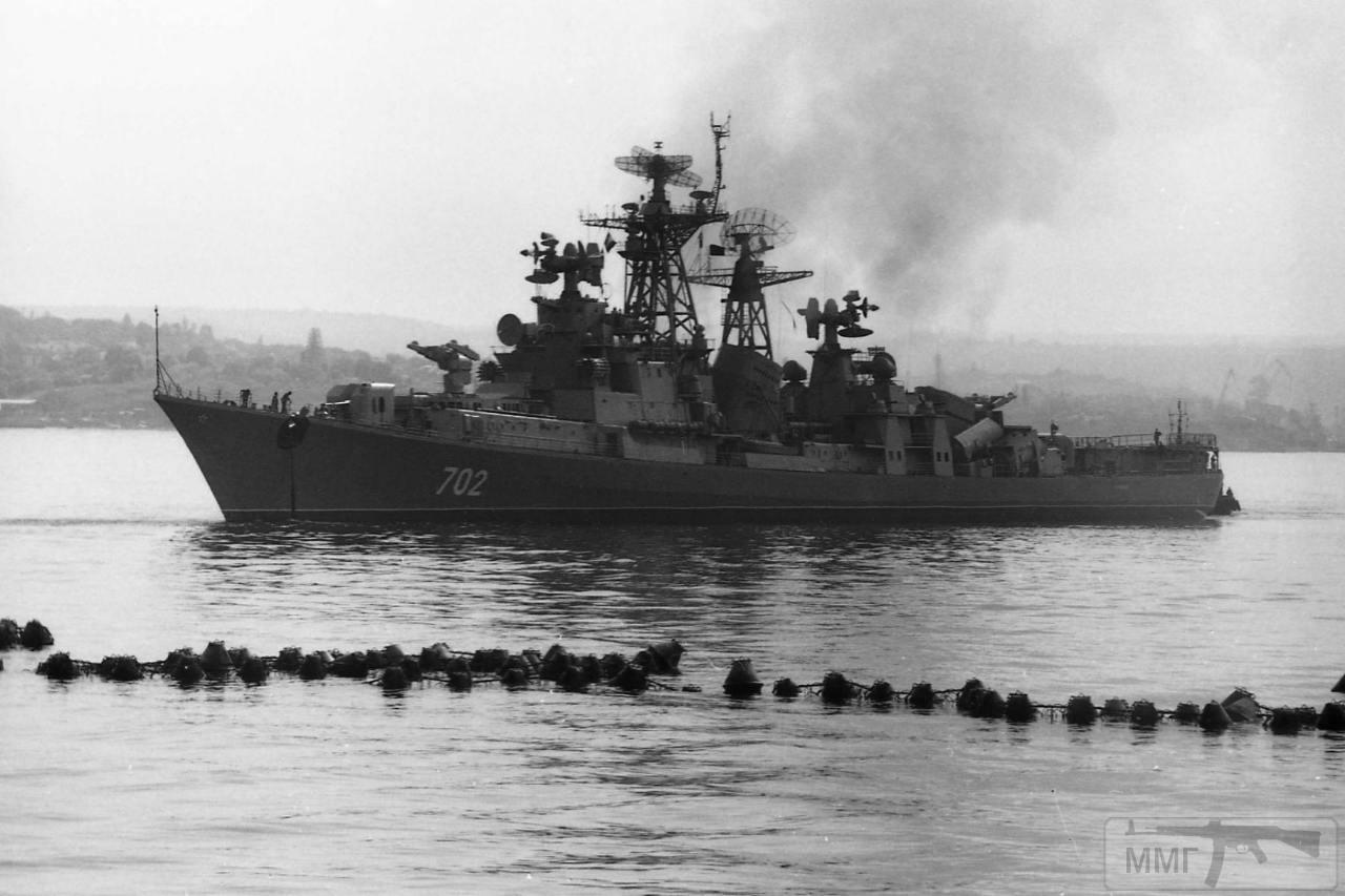 14548 - ВМФ СССР