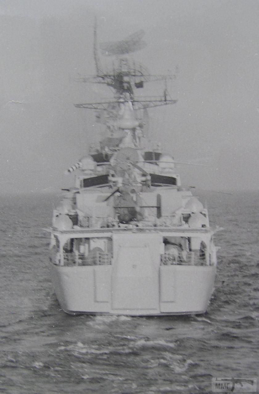 14550 - ВМФ СССР