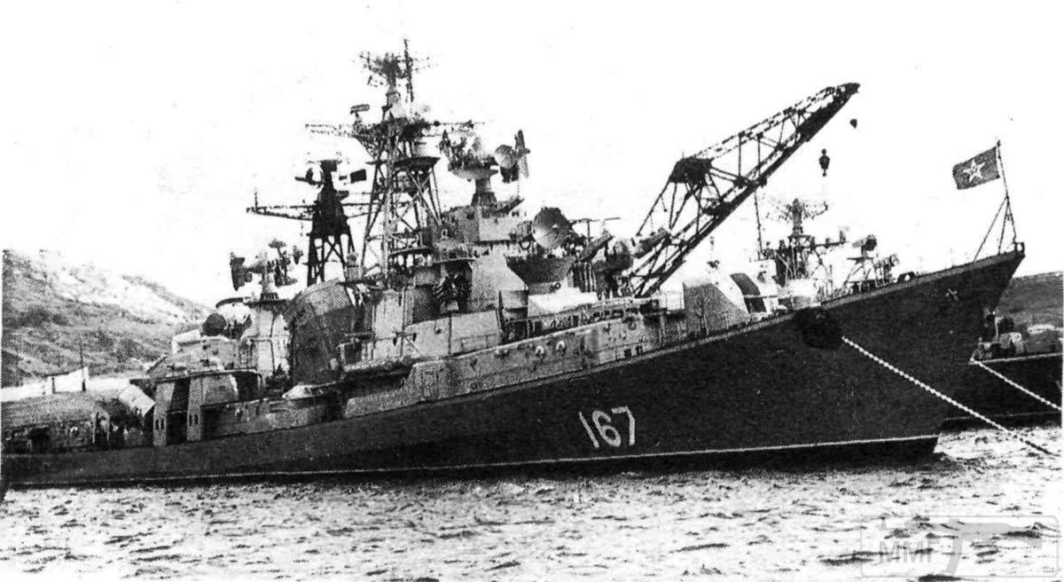 14552 - ВМФ СССР