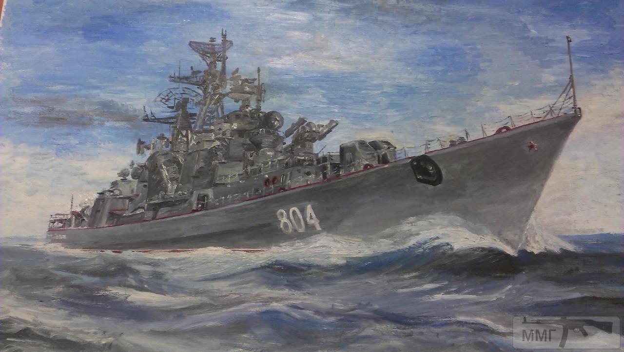 14554 - ВМФ СССР