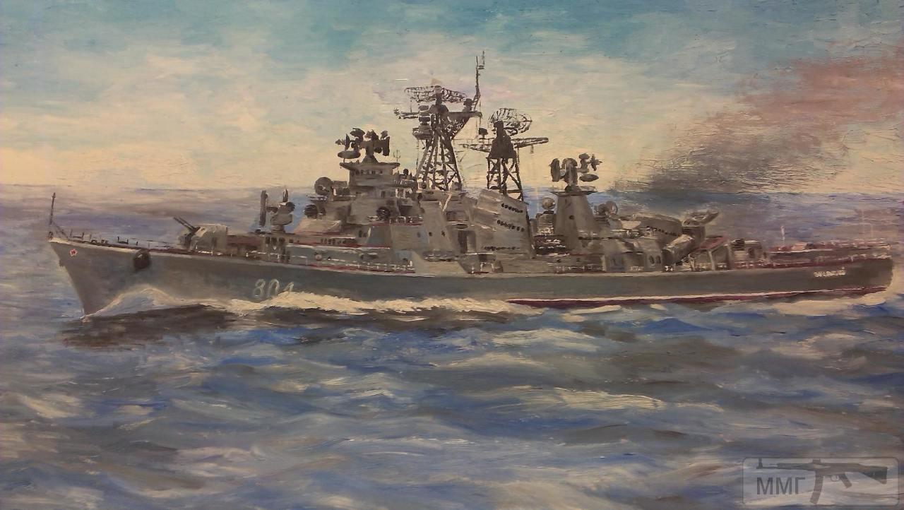 14556 - ВМФ СССР