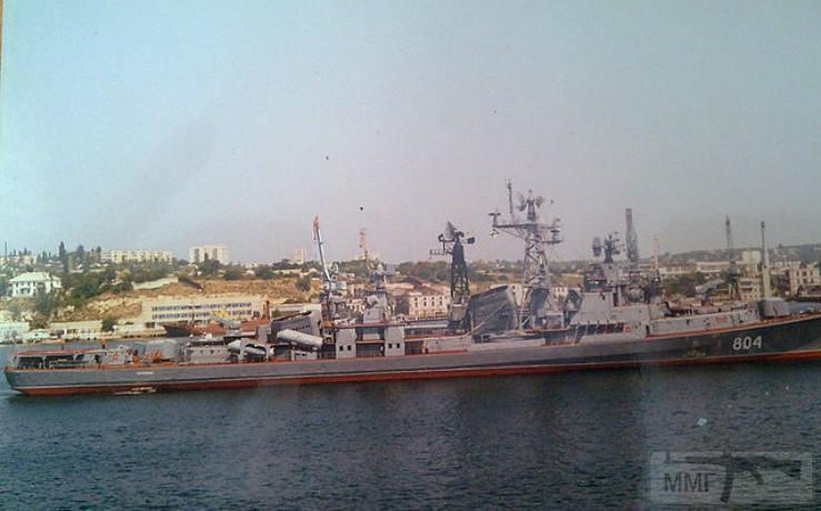 14558 - ВМФ СССР