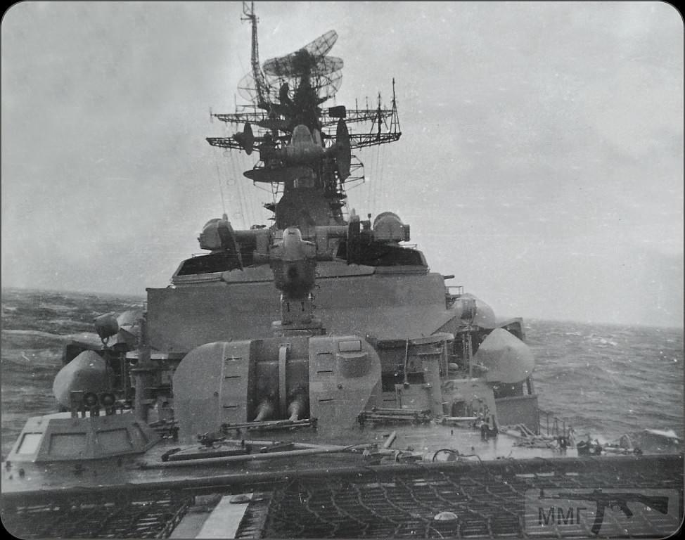 14575 - ВМФ СССР