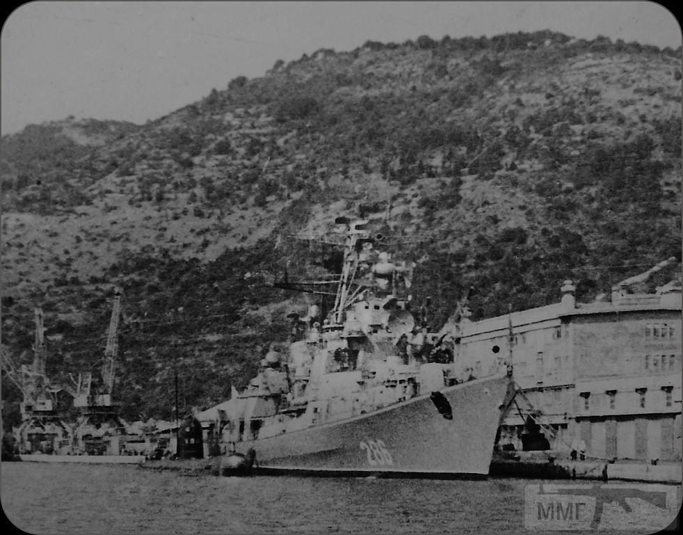 14577 - ВМФ СССР