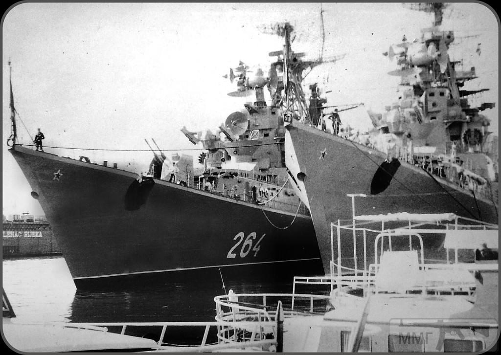 14579 - ВМФ СССР