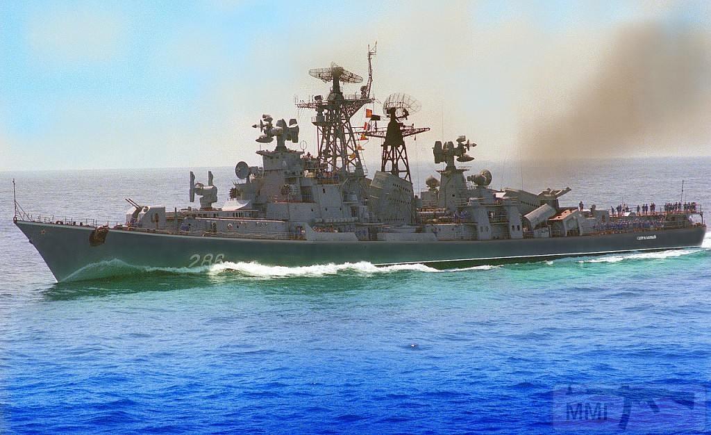 14592 - ВМФ СССР