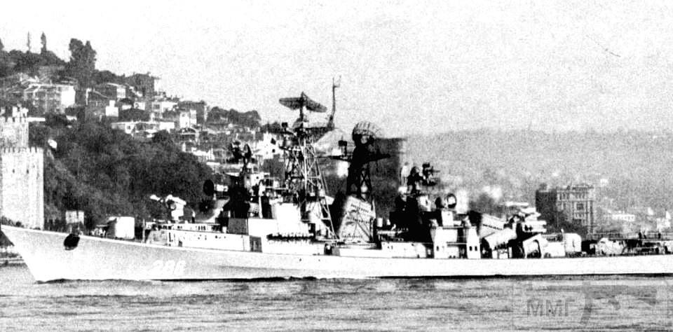14601 - ВМФ СССР