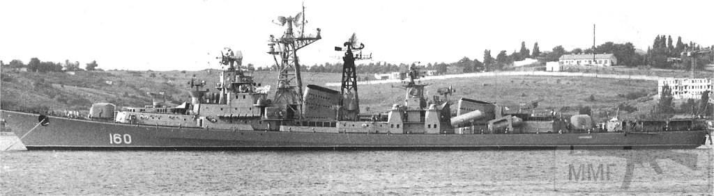 14605 - ВМФ СССР