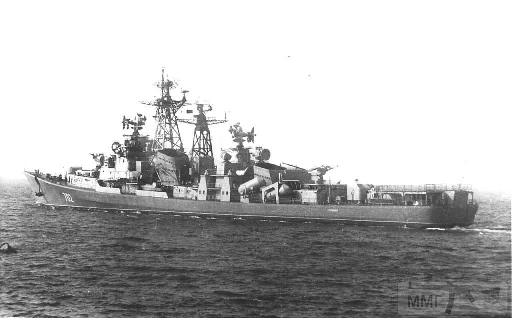 14606 - ВМФ СССР