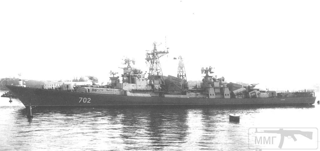 14607 - ВМФ СССР