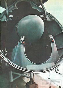 14609 - ВМФ СССР