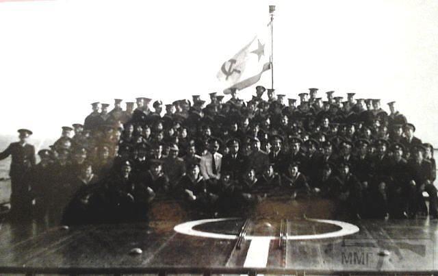 14610 - ВМФ СССР