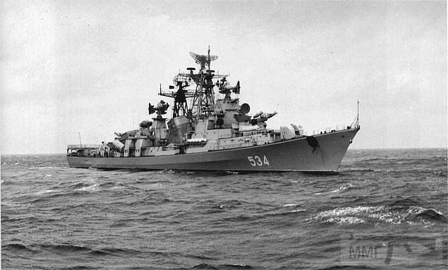 14611 - ВМФ СССР