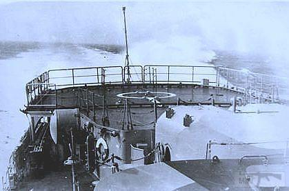 14612 - ВМФ СССР