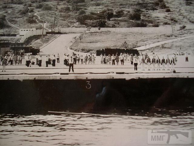 14613 - ВМФ СССР