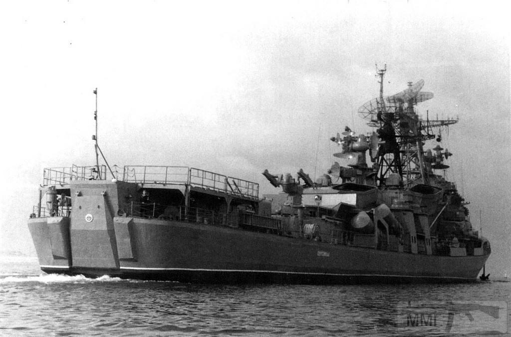 14615 - ВМФ СССР