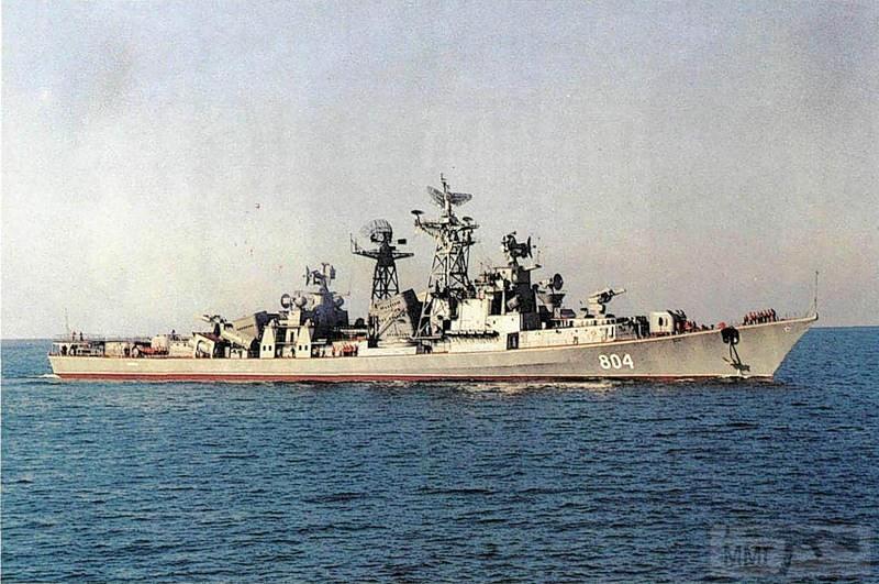 14619 - ВМФ СССР