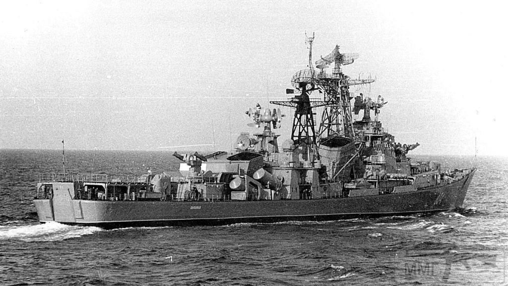 14620 - ВМФ СССР