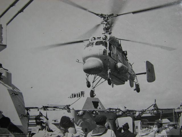 14621 - ВМФ СССР
