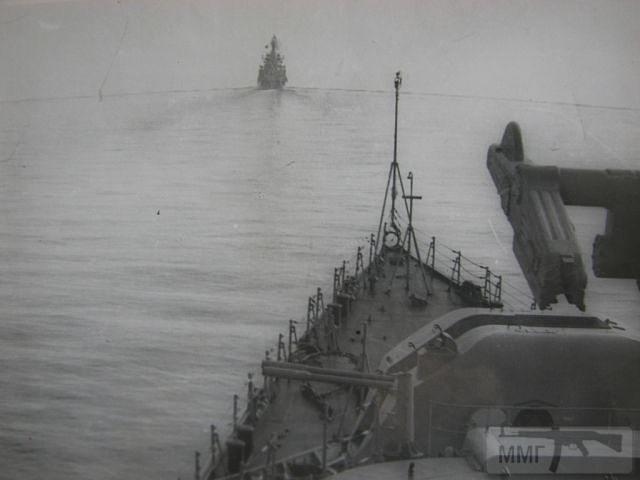 14624 - ВМФ СССР