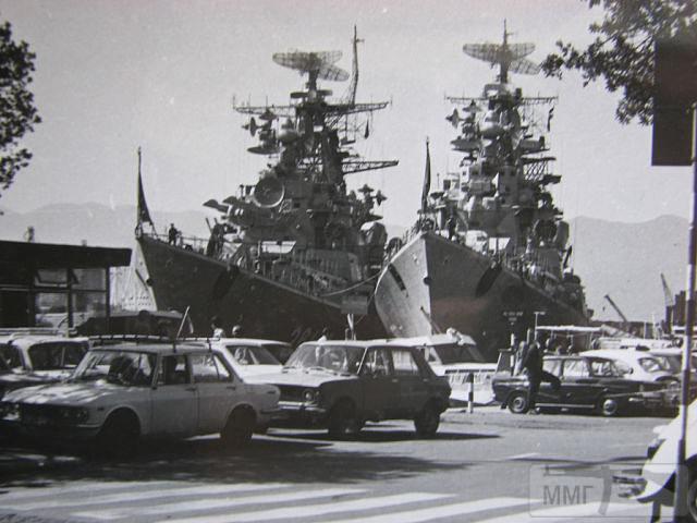 14626 - ВМФ СССР