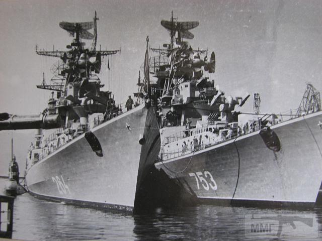 14627 - ВМФ СССР