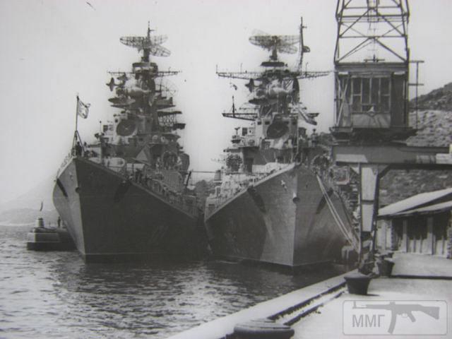 14629 - ВМФ СССР