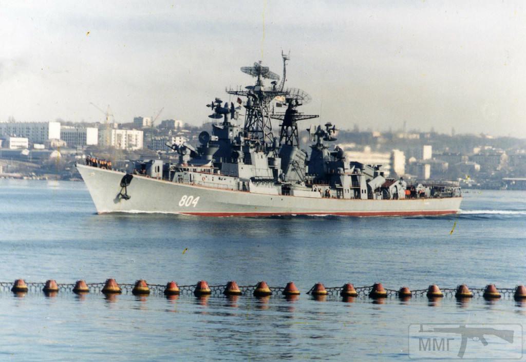 14633 - ВМФ СССР