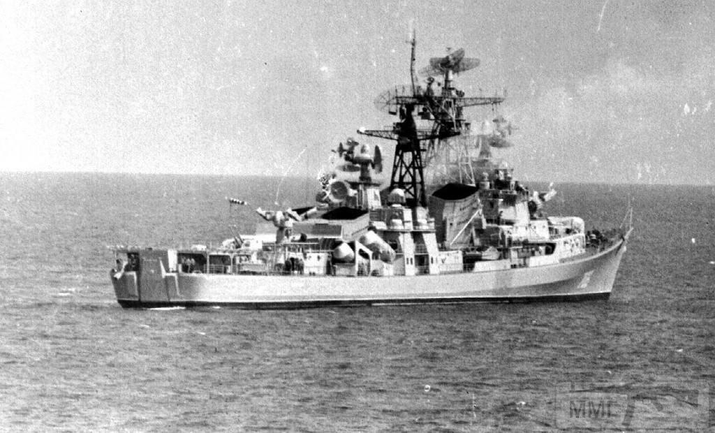 14634 - ВМФ СССР