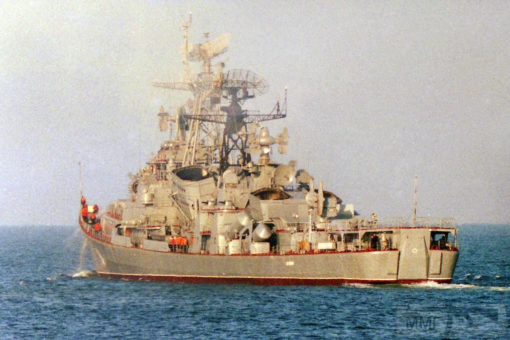 14636 - ВМФ СССР