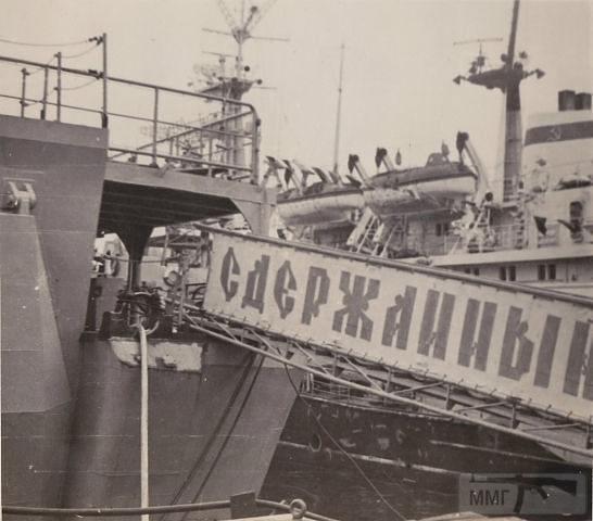 14637 - ВМФ СССР