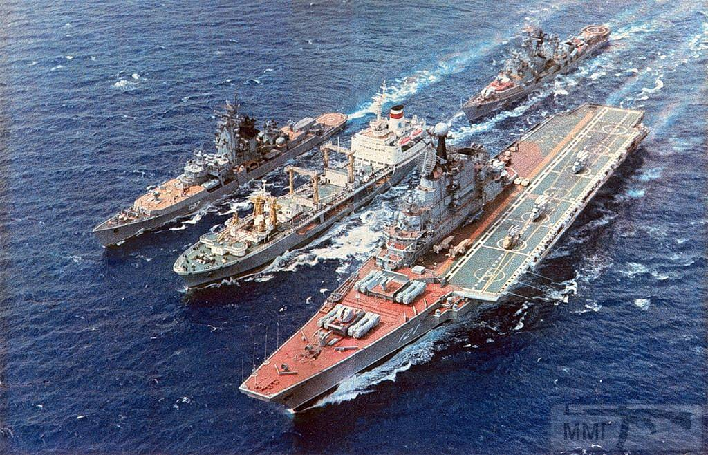 14638 - ВМФ СССР