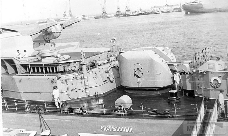 14639 - ВМФ СССР