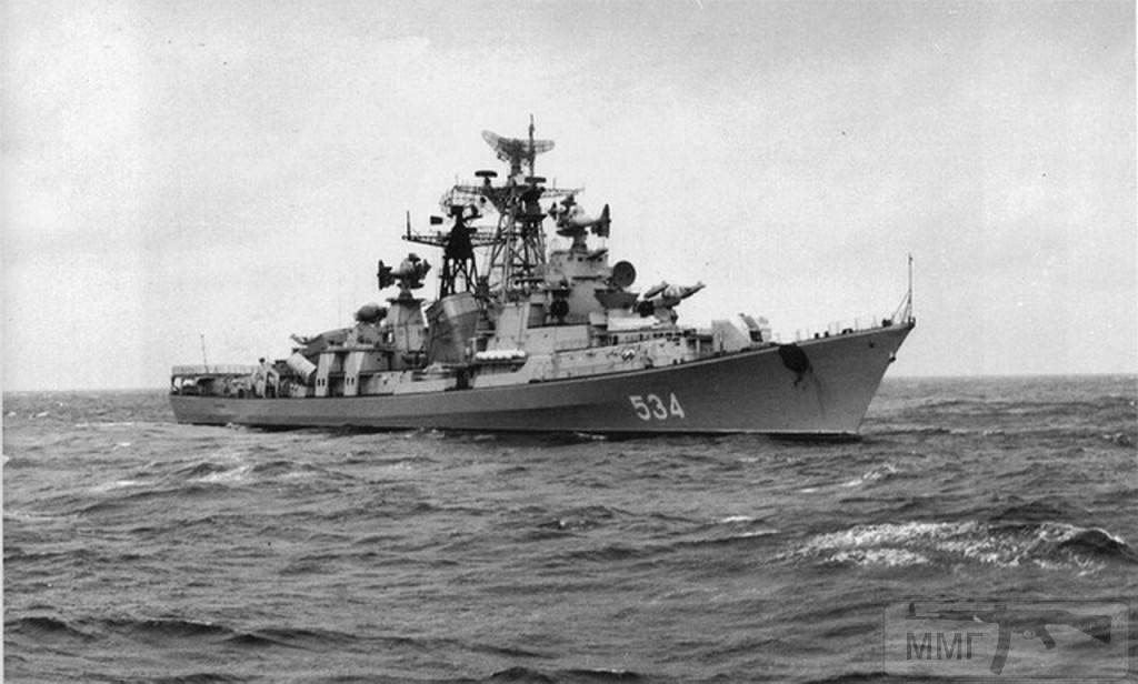 14641 - ВМФ СССР
