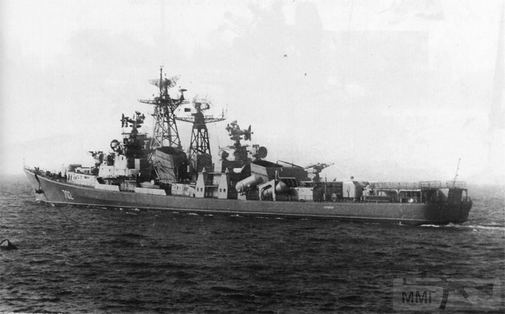 14642 - ВМФ СССР