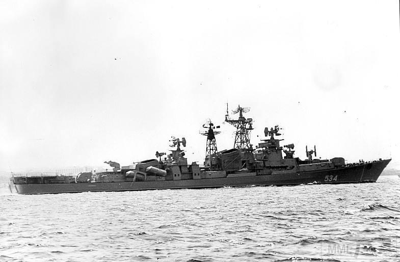 14643 - ВМФ СССР