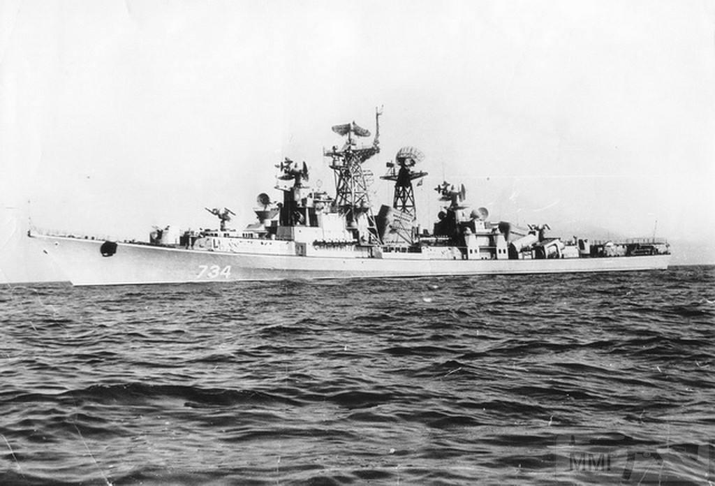 14645 - ВМФ СССР