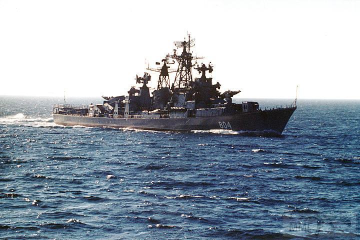 14646 - ВМФ СССР