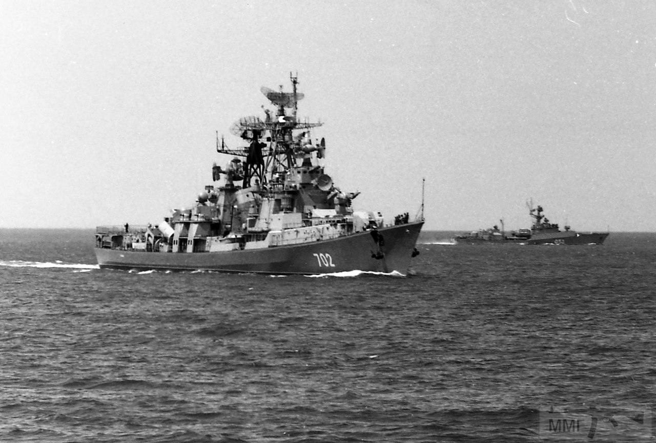 14647 - ВМФ СССР