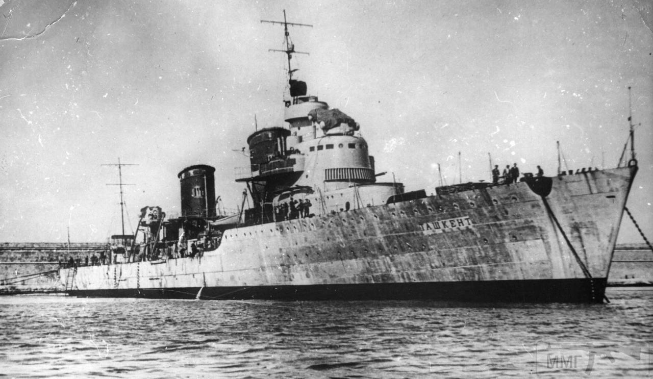 14651 - ЧФ СССР во Второй мировой