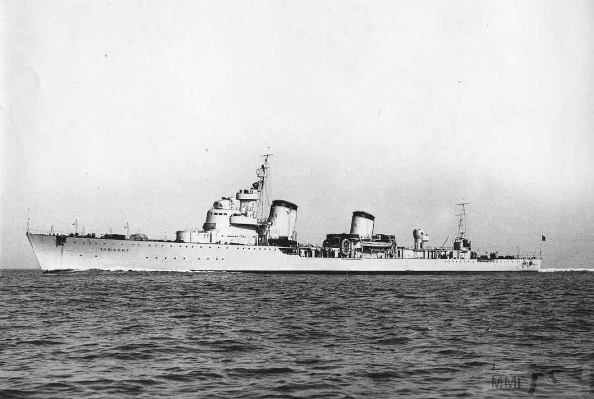 14652 - ЧФ СССР во Второй мировой