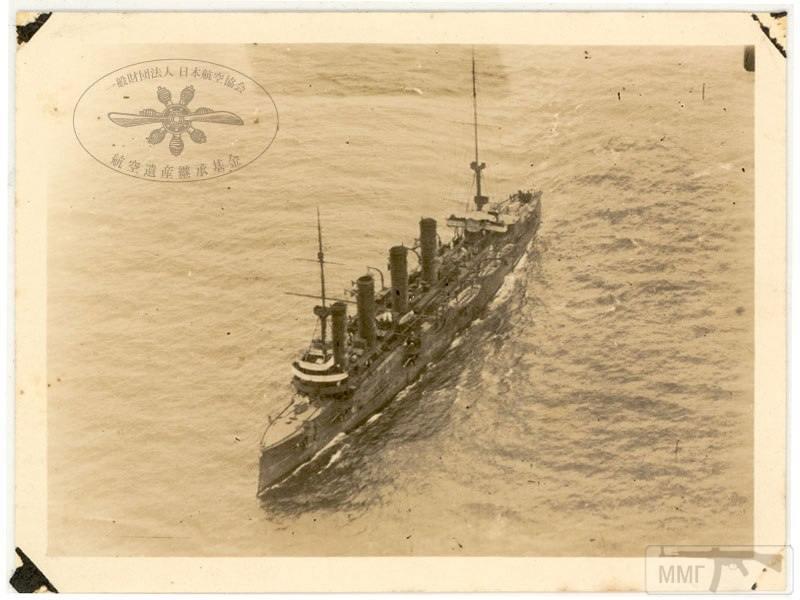 14673 - Японский Императорский Флот