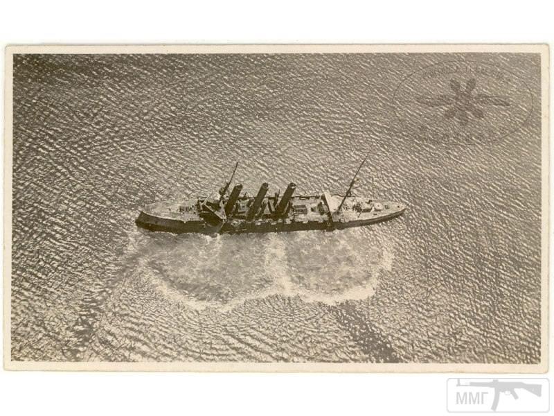 14675 - Японский Императорский Флот