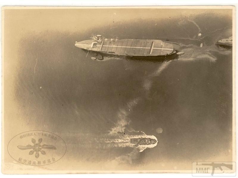 14676 - Два авианосца
