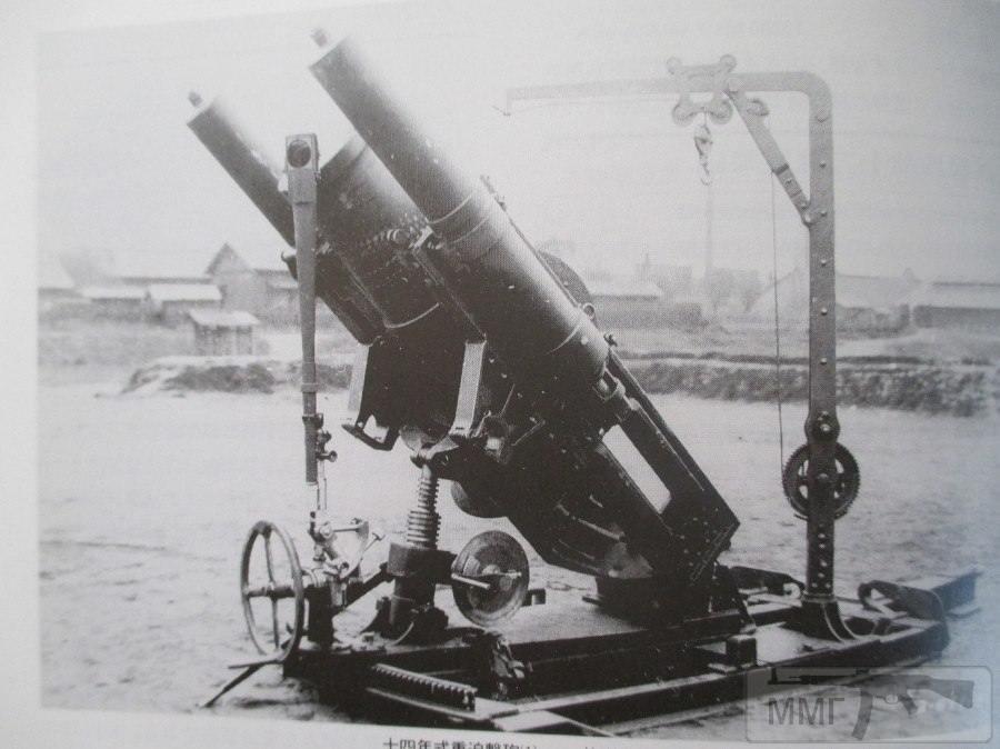 14677 - Военное фото 1941-1945 г.г. Тихий океан.