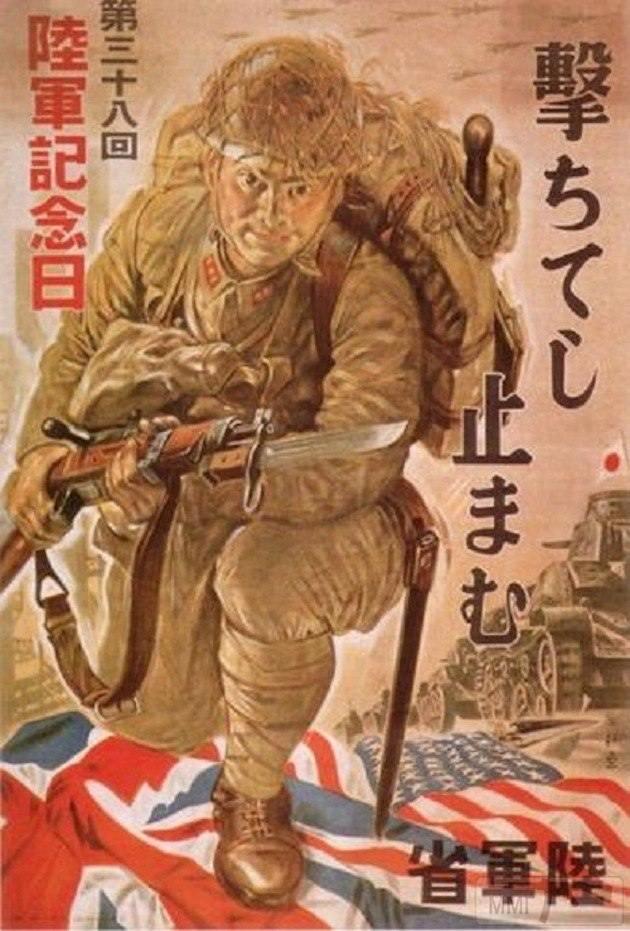 14679 - Пропаганда и контрпропаганда второй мировой