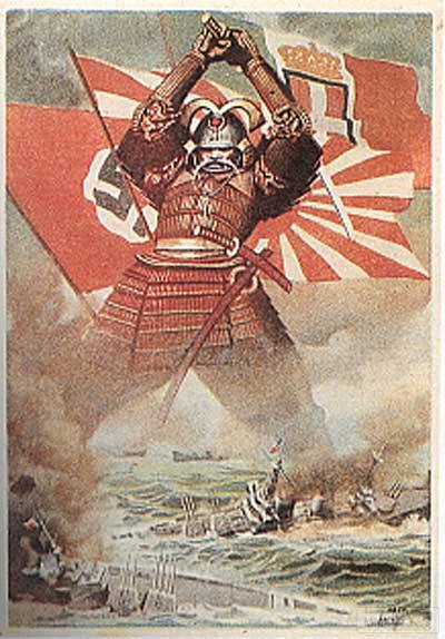 14680 - Пропаганда и контрпропаганда второй мировой